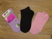 Женские носки.