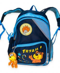Рюкзак школьный Tryam 1258