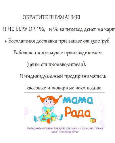 Слингокуртка весна-осень «3 в 1» Скарлетт грэй, р-р 42-48