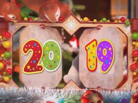 Супер Новогодняя Франшиза 2019