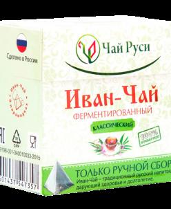 Иван-чай классический в пакетиках (20 пирамидок)