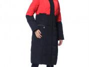 """Пальто """"Тринити"""" красное размер 52 новое"""