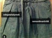 Юбка новая Jimmy Key размер М 46 джинса джинсовая голубая клёш с поясом длина миди мини от роста зависит карманы Одежда женская бренд юбки