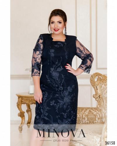 Платье №385А-Синий