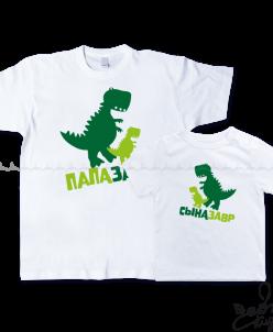 Парная футболка для папы и сына