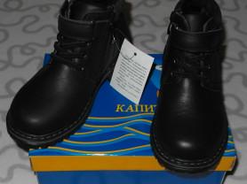 Новые утепленные ботинки Капитошка, 32 размер