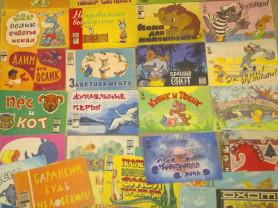 Книга фильм сказка по мультфильму СССР