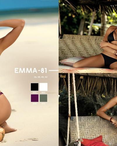 Купальник женский ETNA EMMA-81 (цвет 002) БЕЛЫЙ