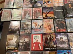 Диски с кино для взрослых