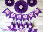 Набор для декора дня рождения с бабочками.