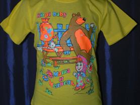 Новые футболки пакетом 4шт ( Маша и медведь+Вингс)