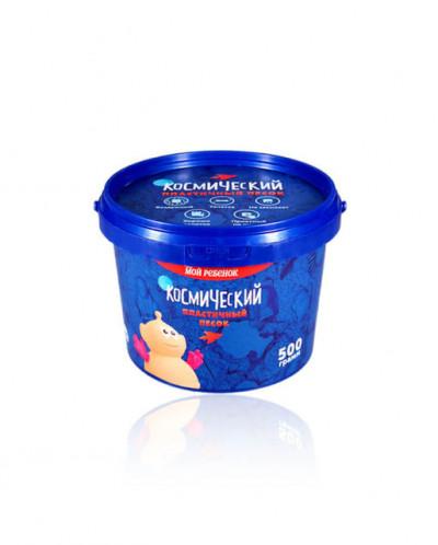 Космический песок (голубой, 0,5 кг)