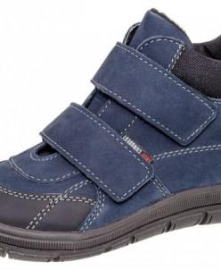 Ботинки Лель оксфорд для мальчика