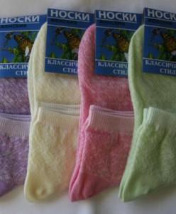 Носки укороченные Классик 12 пар