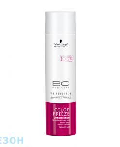 Schwarzkopf Professional Bonacure BC Color Freeze кондиционе
