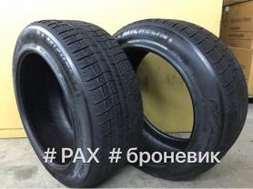 Б/У зимние шины Michelin, PAX 245-700 R470 AC