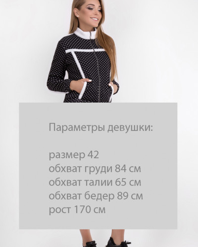 КУРТКА-ЖАКЕТ 1356