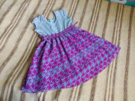 Платье DKNY р.92.