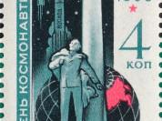 Марка 4 Копейки 1965 год СССР День Космонавтики