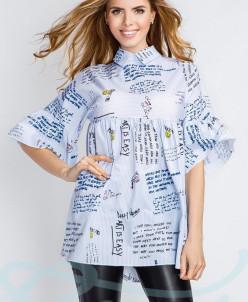 Расклешенная блуза полоска Gepur