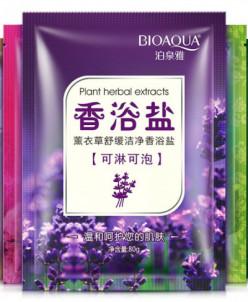 Сливки крем для душа молочными протеинами зел чай или папая