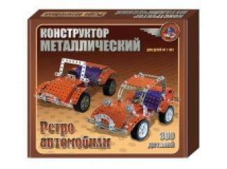 Конструктор металлический Ретро-авто