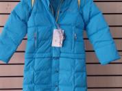 Продам пальто пуховое Red Fox