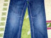 Стильные джинсы для мальчика Оркестра р.110