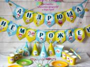 День рождения в стиле Малышарики