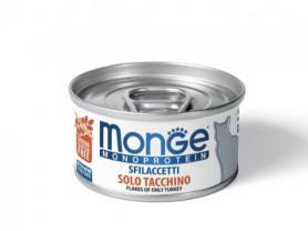 Консервы Monge Cat Monoprotein для взрослых кошек