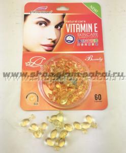 Капсулы для интенсивного ухода за кожей лица с витамином E