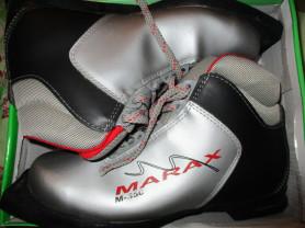 Ботинки для беговых лыж Marax