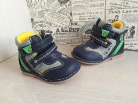 новые демисезонные ботинки для мальчиков