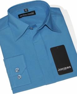 Рубашка однотонная 152-158 см