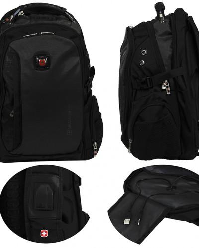 Рюкзак городской с usb