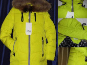 Куртка зимняя новая! Яркая! Скидки, Распродажа!