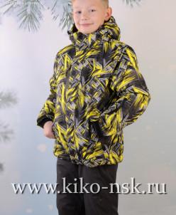 Комплект горнолыжный для мальчика