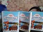 Каша Myllyn Paras 3 упаковки