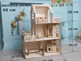 Кукольный домик Чудо-Дом Лайт для Барби с мебелью