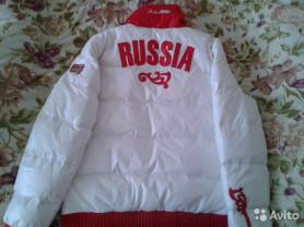 """новая куртка """"Bosco""""(50 размер )"""