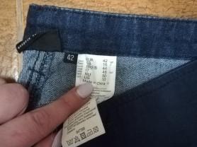 Продам брюки джинсы  для беременных