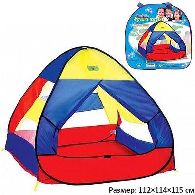 Палатка детская Вигвам 112х114х115 см