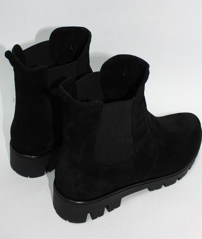 Ботинки Челси (чёрная замша).