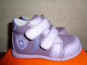 Ботинки Антилопа для девочки (весна-осень)