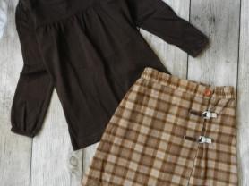 Лонг и юбка 110