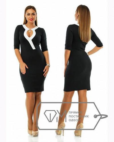 Распродажа!! Платье