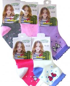 Детские носки Амина 2316-1 22-28 бамбук