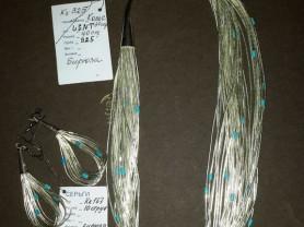 Комплект серебро с бирюзой новый