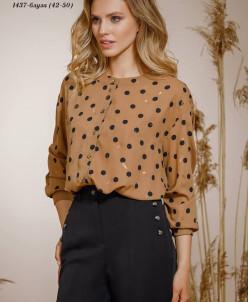 блуза NiV NiV Артикул: 1437