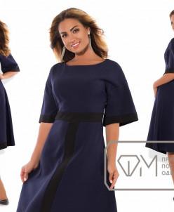 Платье Фабрика моды (4 цветов)